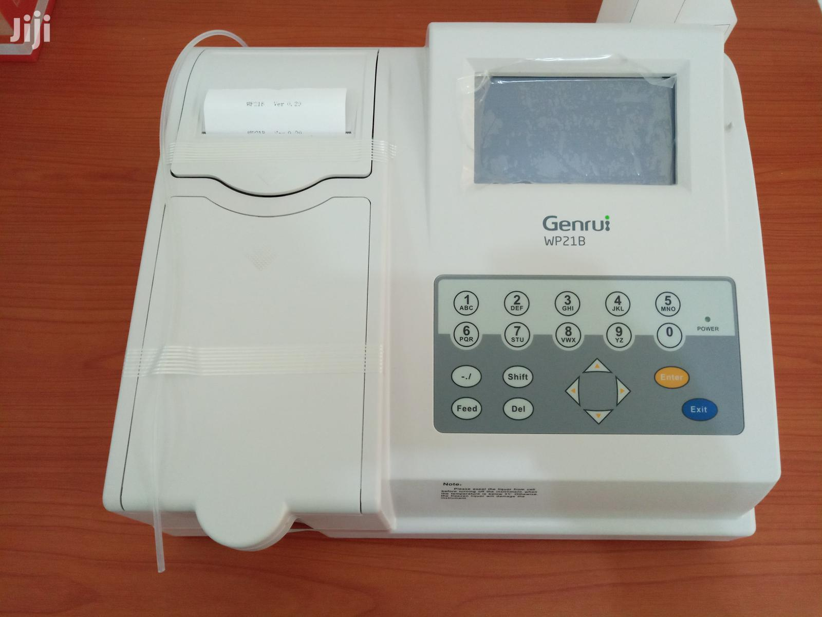 Archive: Chemistry Analyzer