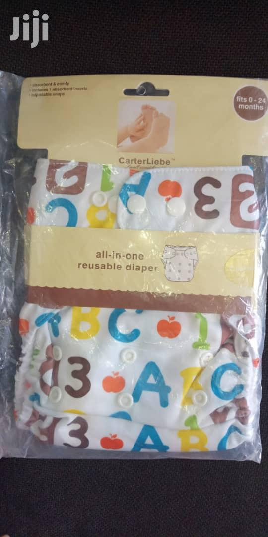 Archive: Reusable Diapers And Inserts/Soakers