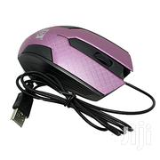 HP Invent Blu Ray WIRED MOUSE | Computer Accessories  for sale in Abuja (FCT) State, Wuse 2