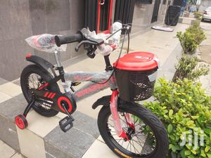 Great Vision Children Bicycle | Toys for sale in Imo State, Owerri