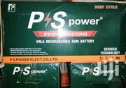 Ps Power Solar Battery 200ah | Solar Energy for sale in Lagos State, Ojo