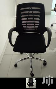 Office Swivel Chair Brand New,Location(Lagos) | Furniture for sale in Cross River State, Ikom