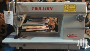 Industrial Sewing Machine For Leather 0302 | Manufacturing Equipment for sale in Lagos State, Lagos Island (Eko)