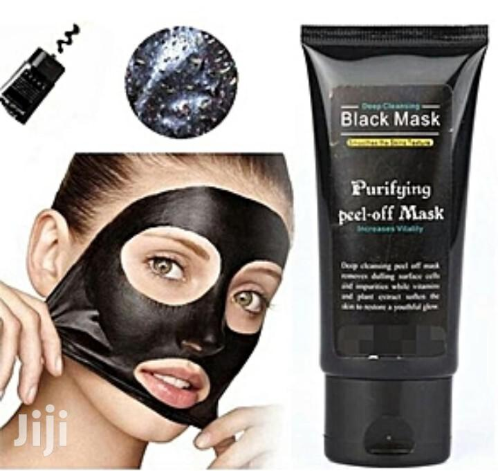 Archive: Black Facial Purifying Peel Off Mask