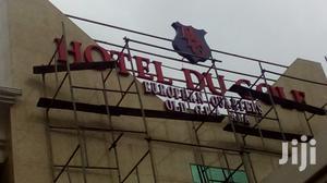 Sign Board/ Signage Maker | Construction & Skilled trade CVs for sale in Lagos State, Ikeja