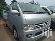 Toyota HiAce 2010 Gray | Cars for sale in Lagos State, Apapa