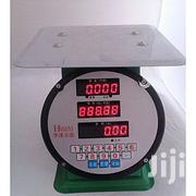 Generic Digital Weighing Counting Table Scale 150kg | Store Equipment for sale in Lagos State, Lagos Island