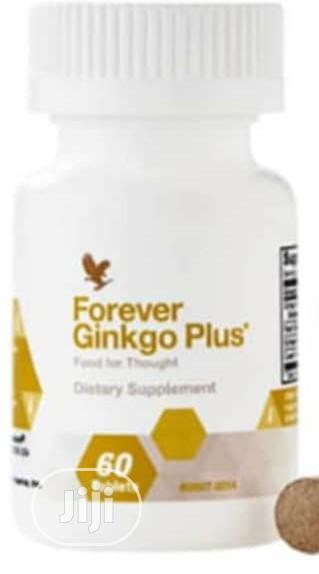 Archive: Powerful Ginkgo Plus