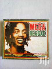 Mega Reggae 4cds | CDs & DVDs for sale in Abuja (FCT) State, Wuse 2