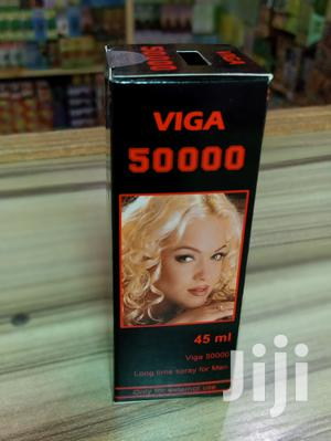 Delay Spray Viga | Sexual Wellness for sale in Abuja (FCT) State, Maitama