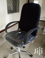 Office Chair | Furniture for sale in Lagos State, Lagos Island