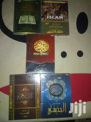 Holy Quran On MP3 | CDs & DVDs for sale in Abuja (FCT) State, Wuse 2