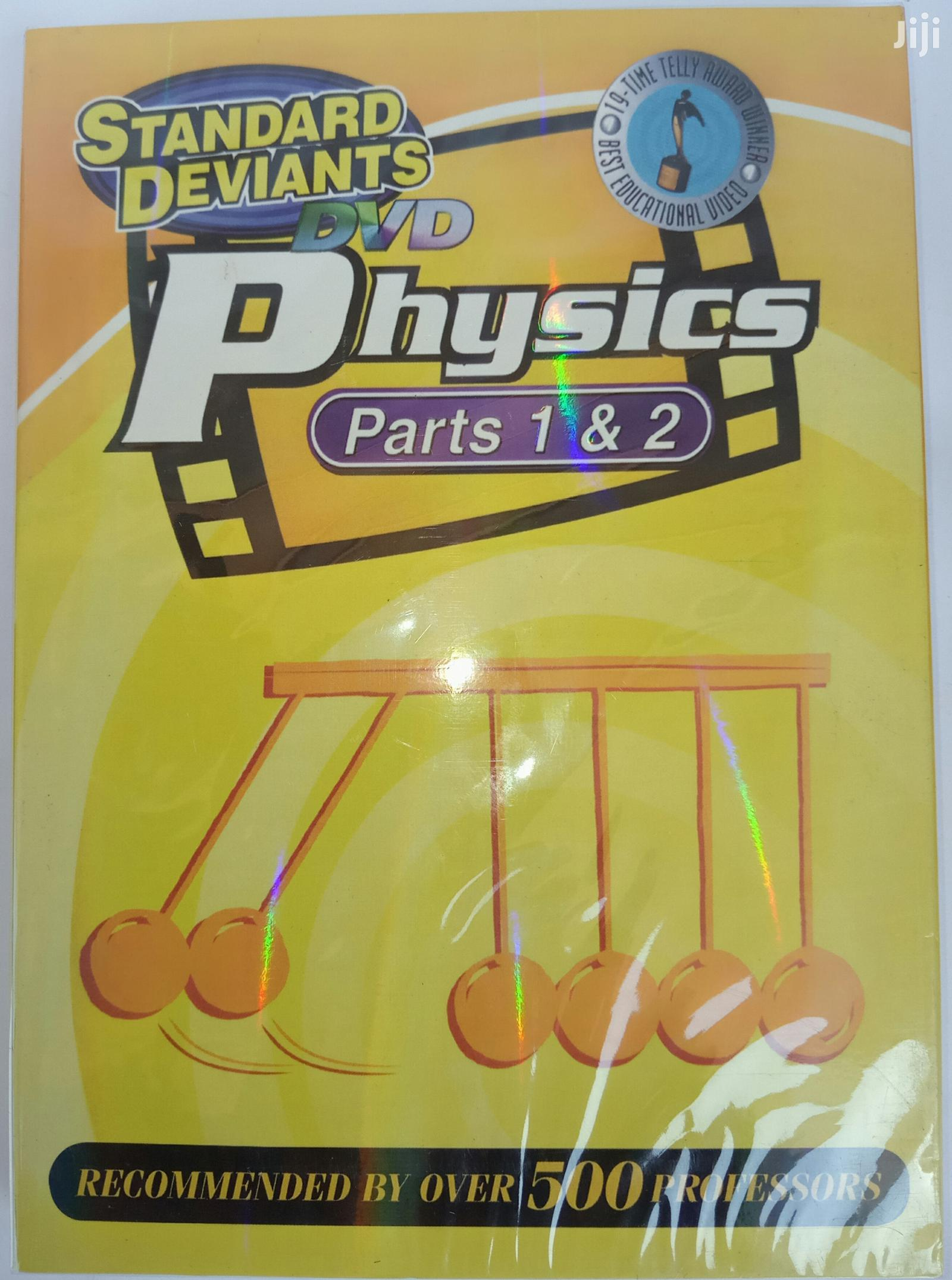 Physics DVD 2 Pack Physics 1 | CDs & DVDs for sale in Akinyele, Oyo State, Nigeria