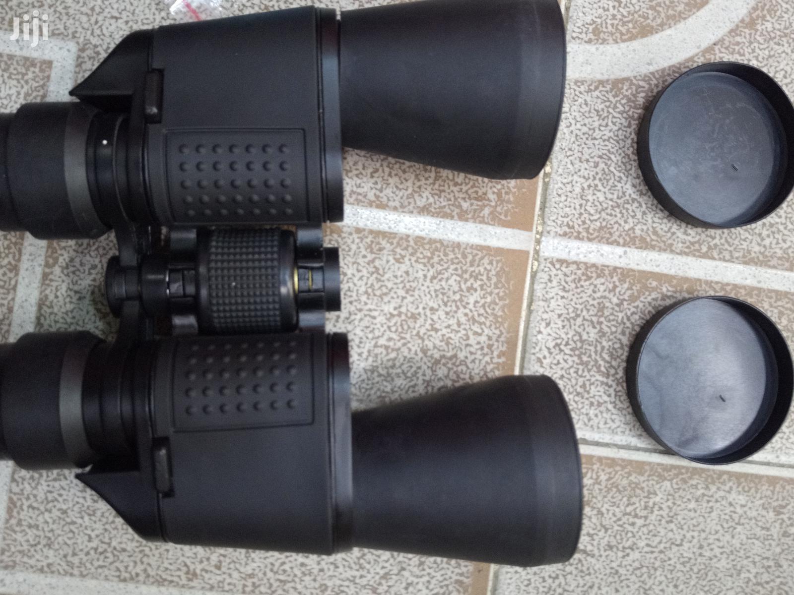 Archive: Binoculars