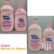Baby Magic Gentle Baby Lotion + Hair & Body Wash 887ml & 488ml | Baby & Child Care for sale in Lagos State
