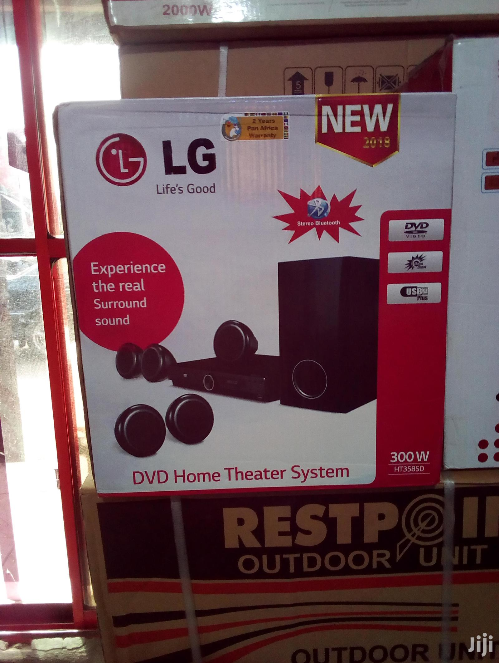 DVD Home Theater System 300W