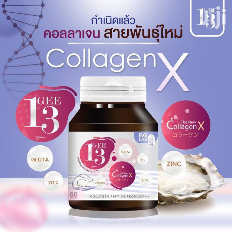 Gee 13 Collagen X Peptide -60 Capsules | Vitamins & Supplements for sale in Lagos State, Nigeria