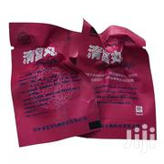 Bang De Li Cleanpoint Vagina Detox Pearls | Vitamins & Supplements for sale in Lagos State, Amuwo-Odofin