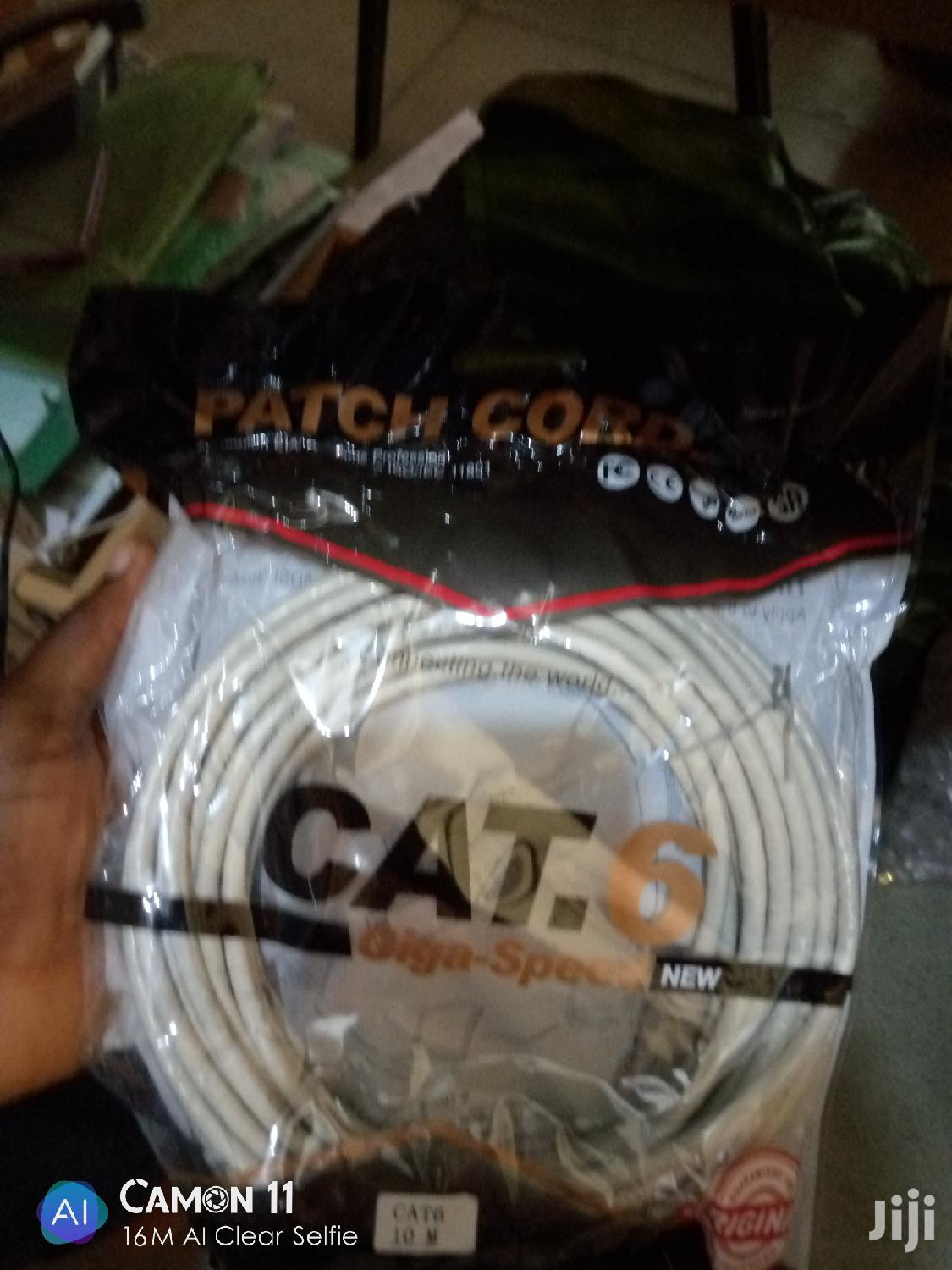 Patch Cables (Patch Cord)