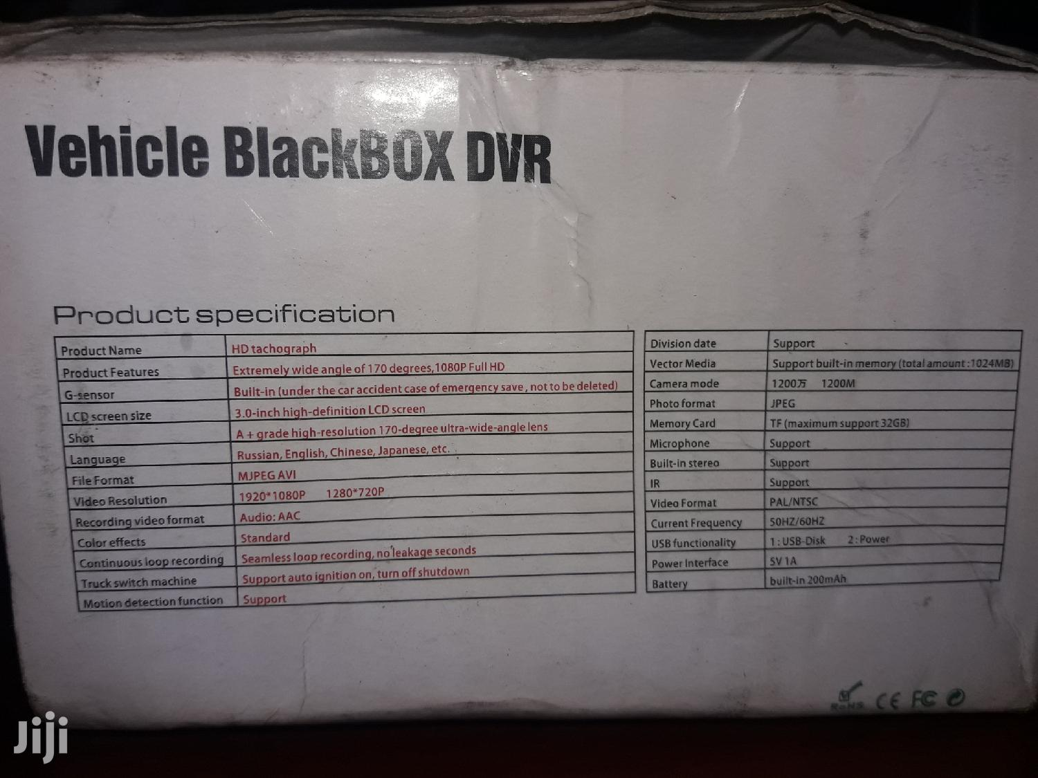 Vehicle Blackbox DVR | Vehicle Parts & Accessories for sale in Apapa, Lagos State, Nigeria