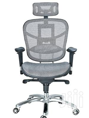 Executive Mesh Chair | Furniture for sale in Lagos State, Ojo