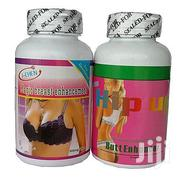 2 In 1 Breast And Hip Up Butt Enlargement Capsules | Sexual Wellness for sale in Lagos State, Ojo