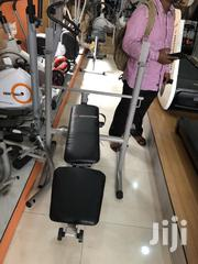 Weight Lifting Bench With 50kg Barbell Or Weight | Sports Equipment for sale in Cross River State, Calabar