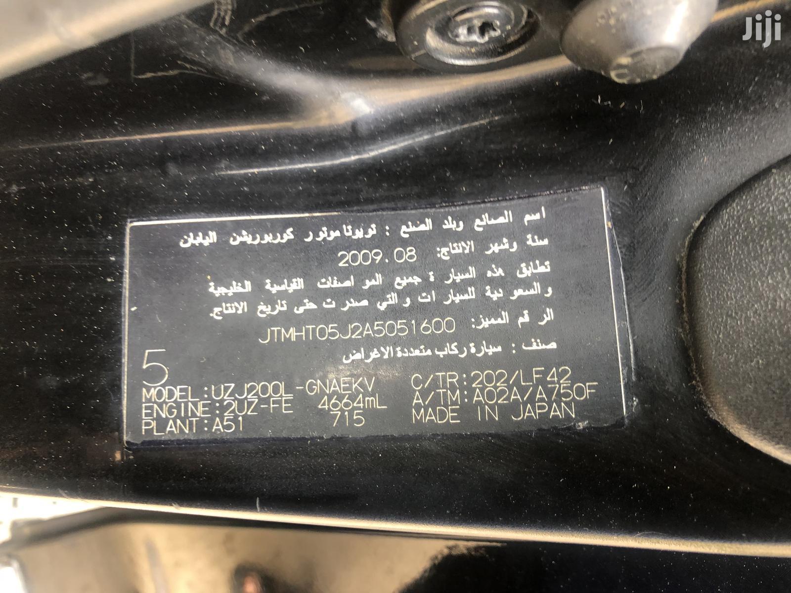 Archive: Toyota Land Cruiser 2011 Black