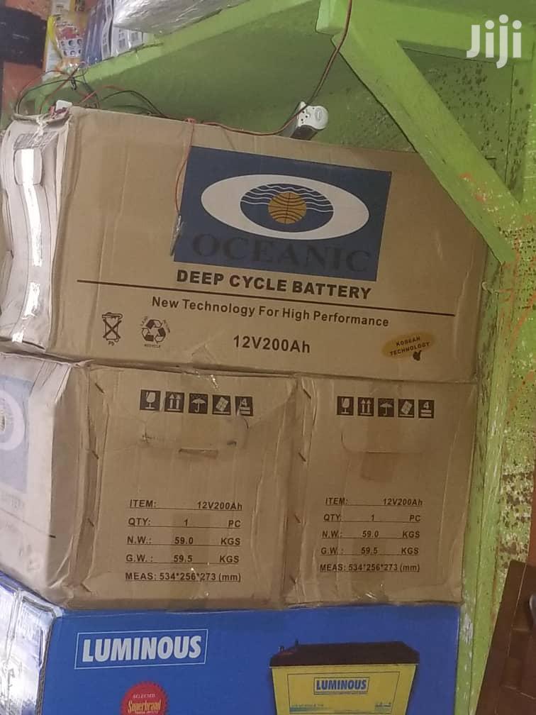 High Quality Oceanic Solar Battery 12v 200ah