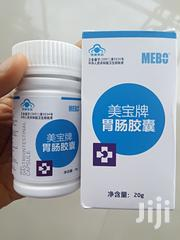 Constipation With Mebo Gi The Magic Product | Vitamins & Supplements for sale in Kano State, Kibiya