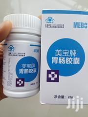 GOODBYE to ULCER With MEBO GI Magic Product (100% Guaranteed Cure) | Vitamins & Supplements for sale in Kogi State, Ajaokuta