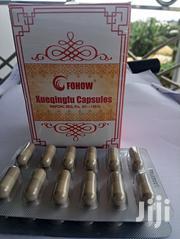 Fohow Blood Cleanser (Anti-stroke, Anti- Hypertension, Heart-disease).   Vitamins & Supplements for sale in Abuja (FCT) State, Utako