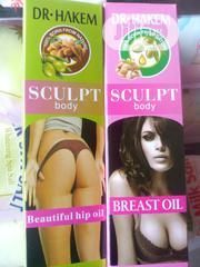 Hip/Buttocks&Breast Enlargment Cream Oil | Sexual Wellness for sale in Lagos State, Amuwo-Odofin
