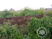 50/100feet Land With Foundation at Ovbiogie Benin City 4 Sale | Land & Plots For Sale for sale in Edo State, Okada