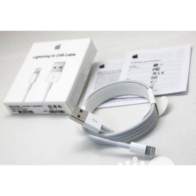 Archive: iPhone 7 Lightening to USB Cable (2 M)