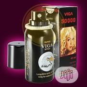 Super Viga Spray 50000 Delay Spray (With Vitamin E) | Sexual Wellness for sale in Lagos State, Amuwo-Odofin