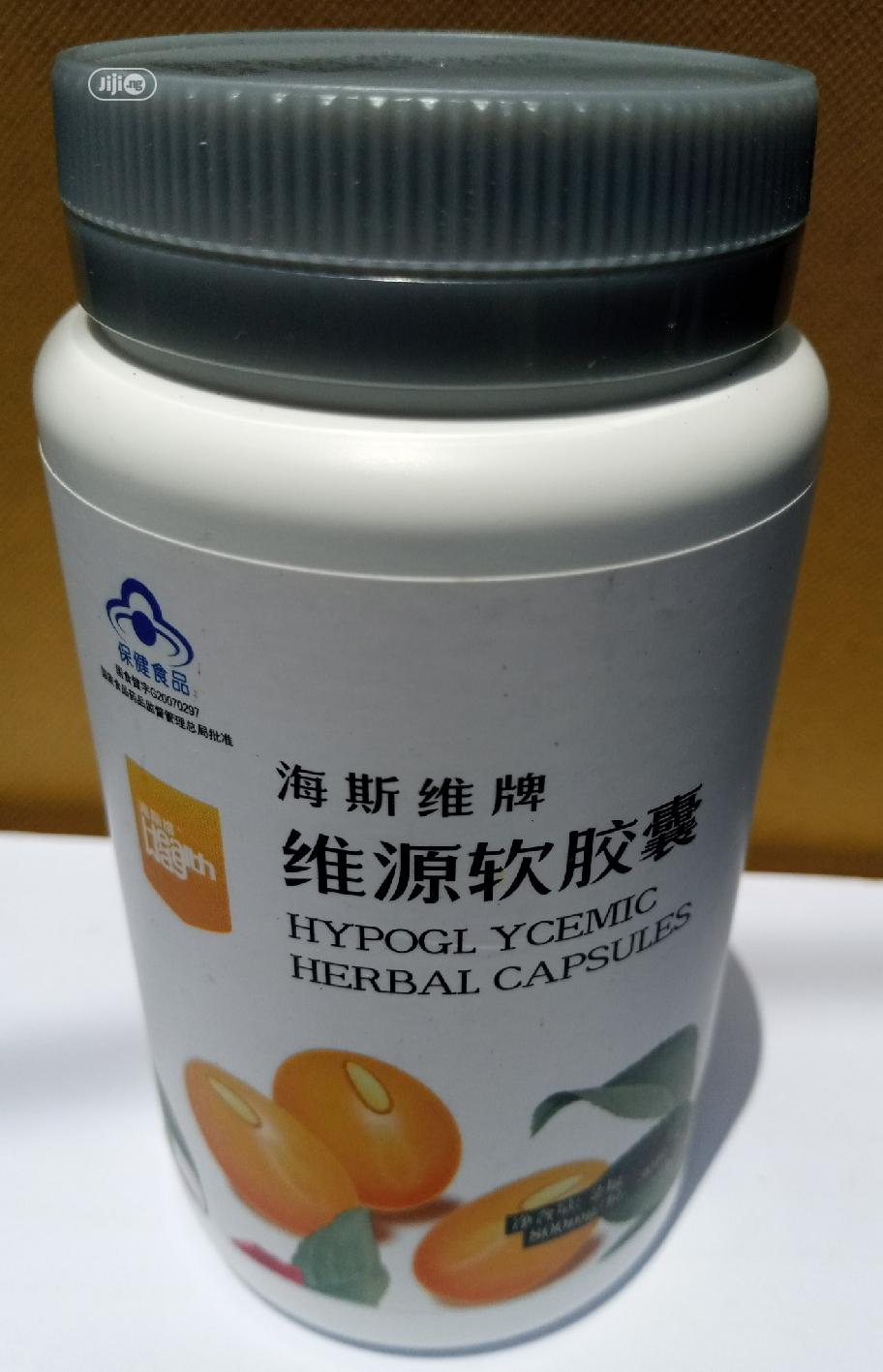 Get Your Healthy Liver Back With Norland Hypoglycemic Herbal Capsules