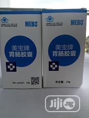 Get Back Your Life With Mebo GI Capsules | Vitamins & Supplements for sale in Abuja (FCT) State, Wuse