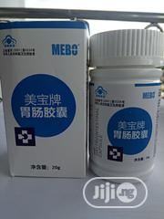 100% Natural Proven Cure for Ulcer Mebo GI Gastrointestinal Capsules | Vitamins & Supplements for sale in Rivers State, Tai