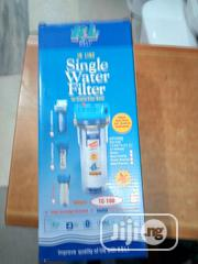 "1"" Water Filter 