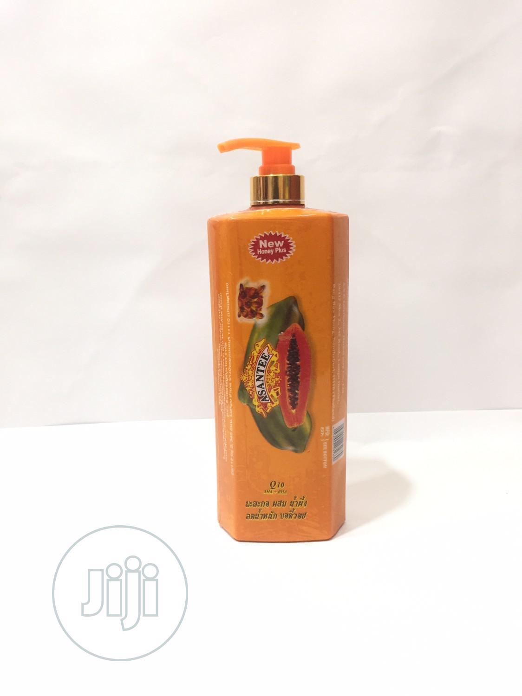 Asantee Papaya Soap