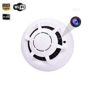 Ufo Wi-fi Smoke Detector Spy Camera P2P With Inbuilt Battery | Security & Surveillance for sale in Lagos State, Ikeja