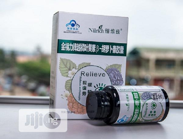 Archive: Nilrich Relieve for Eye Cataract,Glaucoma,Myopia
