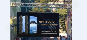 1/7 Scan LED Outdoor Rental Screen 960×960mm BY HIPHEN SOLUTIONS LTD | Store Equipment for sale in Kwara State, Ilorin South