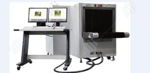 International Security Xray Inspection Machine   Medical Supplies & Equipment for sale in Cross River State, Calabar