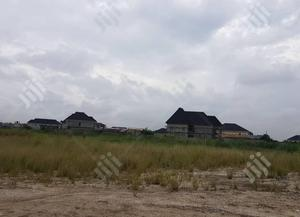 600sqm of Land at Yaba | Land & Plots For Sale for sale in Lagos State, Yaba