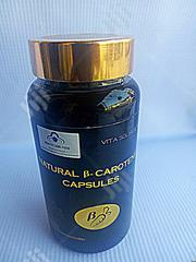 Norland Natural B- Carotene - Effective for Fertility (60 Capsules) | Vitamins & Supplements for sale in Jigawa State, Jahun