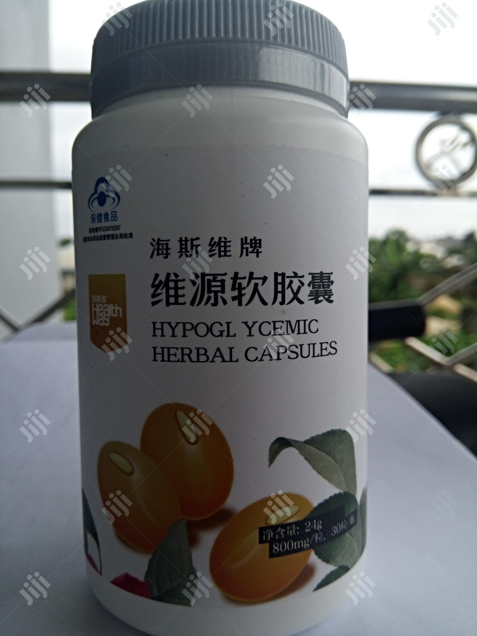 100% Cure For Hepatitis, Fatty Liver, Liver Damage.Hypoglycemic Herbal