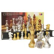 Chess Set Magnetic Foldable Board With Golden Silver 32 Chess Pieces | Books & Games for sale in Lagos State, Lekki Phase 1