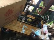 Two Lion Flat Domestic Sewing Machine | Home Appliances for sale in Lagos State, Lagos Island